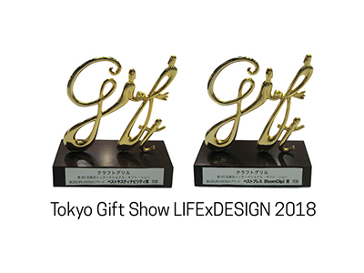 Best Sustainable Product and Press Choice Awards, Japan 2018