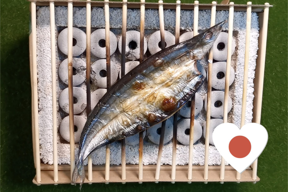 [BBQ Anywhere] GasusGrill 輕鬆Grill一Grill 之 一夜干 秋刀魚